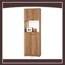 【多瓦娜】費利斯2尺鏡面玄關鞋櫃 21057-852002