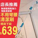 現貨 【24H出貨】無線龍捲風強力電動清潔刷 多功能 電動刷 清潔刷