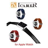 【默肯國際】 ICARER 復古系列 Apple Watch 手工真皮錶帶 Apple Watch 38mm 42mm