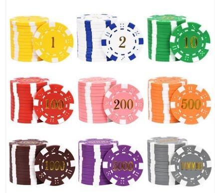 JD-禦聖棋牌籌碼幣德州撲克籌碼麻將牌籌碼幣百家樂積分塑料卡片12克【單片裝,滿299元發貨】