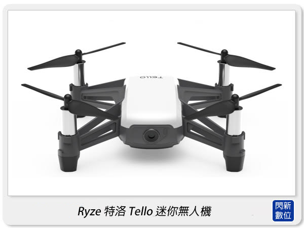(雙電池組) DJI Ryze 特洛 Tello 迷你無人機 航拍機 飛機 飛行器 空拍機(公司貨)另有SPARK MAVIC AIR