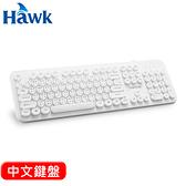 HAWK 逸盛 Esense 3700 復古圓形標準鍵盤 白