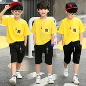 男童2018新款中大童套裝夏季韓版男孩潮 KB1643【每日三C】