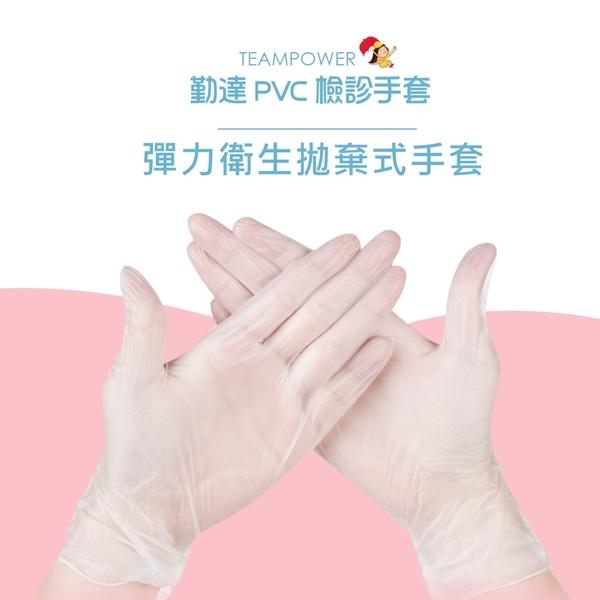 【勤達】PVC無粉手套(S/M/L/XL) -四季春夏秋冬繪畫插圖風100入/盒-醫療、清潔、微透明手套