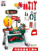 工具箱玩具套裝男孩仿真修理台兒童過家家玩具寶寶工程師箱子 XW