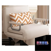 折疊床 坐臥兩用可折疊單人1.2米雙人1.5米沙發床小戶型家用網紅款JY【降價兩天】
