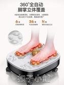 足浴盆器全自動按摩洗腳盆電動加熱泡腳桶家用神器恒溫足療機 扣子小鋪