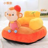 寶寶餐椅 小孩嬰兒學坐沙發安全防摔 LR2630【歐爸生活館】TW