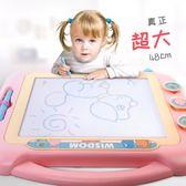 兒童磁性畫板超大號寫字板涂鴉板寶寶彩色磁力黑板1-2歲3幼兒玩具WY 七夕節活動 最後一天