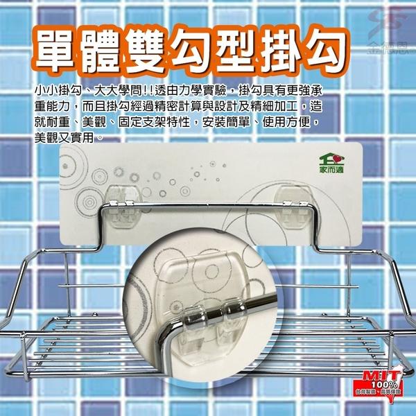 金德恩 台灣製造 免施工淺型廚衛瓶罐置物架強力無痕膠/浴巾架/免釘牆/可重複水洗/SGS檢驗