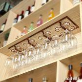 酒杯架歐式紅酒杯架倒掛酒柜酒架擺件柜底高腳杯架懸掛酒杯架子 PA1657 『pink領袖衣社』