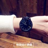 正韓女學生簡約大錶盤皮帶潮流情侶防水手錶潮時尚原宿風文藝男錶  雙12八七折