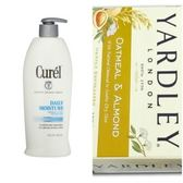 美國 Curel乳液-(日用保濕)(13oz)*1+YARDLEY燕麥皂*12