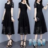 蕾絲洋裝 連身裙寬鬆遮肚顯瘦夏裝新款大碼女裝胖mm200斤氣質長裙 TR1167 『男神港灣』