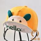寶寶帽子薄款滿折長大鴨舌帽嬰兒棒球帽女童男童【宅貓醬】