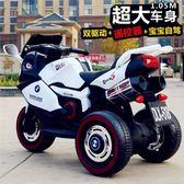 兒童電動車摩托車小孩三輪車寶寶玩具車可坐人童車電瓶車3-6-8歲jy 新鋪開張全館八折