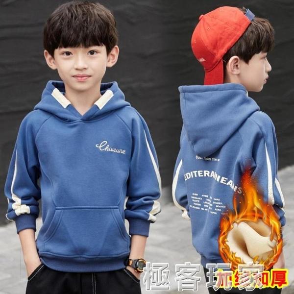 男童秋裝連帽T恤加絨洋氣新款男孩秋冬10歲加厚保暖上衣15潮 極客玩家
