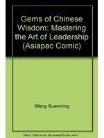 二手書博民逛書店 《Gems of Chinese Wisdom (Asiapac Comic Series)》 R2Y ISBN:9813029080│WangXuanming