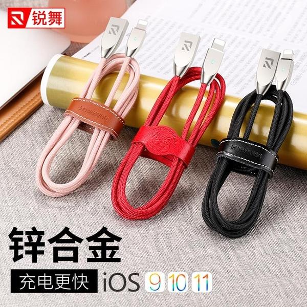 蘋果7數據線iPhone6手機8P充電線器6s沖電X快充Plus加長2米sp