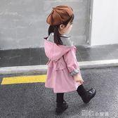 兒童長款棉衣外套女童風衣外套春秋新款洋氣中長款韓版兒童秋季上衣女寶寶秋裝走心小賣場