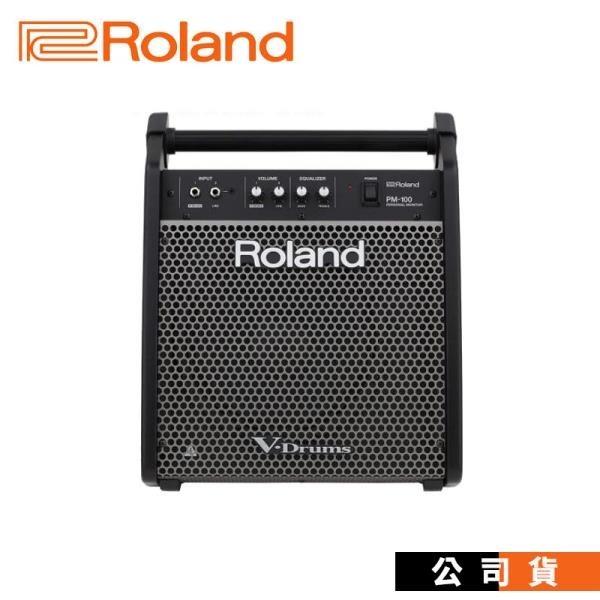 【南紡購物中心】電子鼓音箱 ROLAND PM100 80W 電子鼓喇叭 監聽喇叭