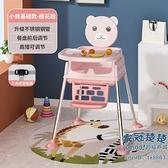 兒童餐椅 寶寶餐椅兒童吃飯座椅可折疊便攜式家用嬰兒學坐椅子多功能餐桌椅【快速出貨】