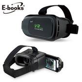 E-books V1 虛擬實境VR頭戴3D眼鏡黑
