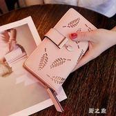 女士長夾 2018新款韓版少女心零錢包長款手拿包 學生ins錢包可愛 nm16136【野之旅】