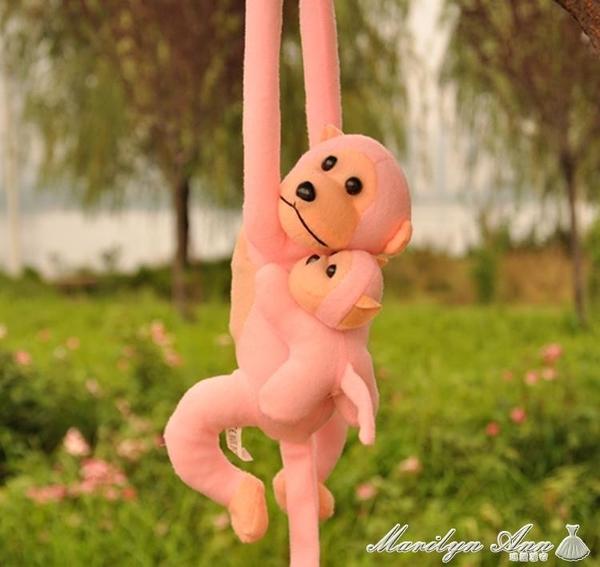 枕頭 小猴子寵物猴幼猴會叫的猴子毛絨玩具母子猴公仔小猴玩偶髮聲娃娃YXS新年禮物