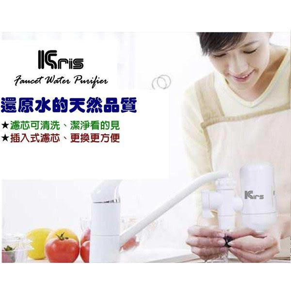 Buy917 【Kris克麗司】奈米科技陶瓷淨水器本體(內含濾芯*1)+另附濾芯*2