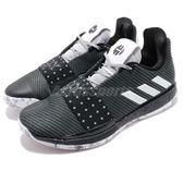 adidas 籃球鞋 Harden Vol.3 黑 白 BOOST 三代 低筒 哈登 男鞋 運動鞋【PUMP306】 BB7723