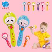 手搖鈴嬰兒寶寶手拿音樂棒沙錘搖搖樂益智早教玩具0-1-3歲新生兒  XY1230   【男人與流行】