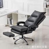 老板椅皮質按摩家用電腦椅 辦公旋轉可躺升降座椅家用 擱腳大班椅 【圖拉斯3C百貨】