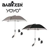 【愛吾兒】BABYZEN YOYO+ 第三代嬰兒手推車-陽傘