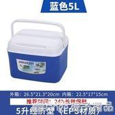 匡途保溫箱冷藏箱家用車載戶外冰箱外賣便攜保冷保鮮釣魚大號冰桶 橙子精品