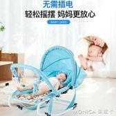 嬰兒搖搖椅安撫躺椅哄娃神器新生兒搖籃椅帶哄寶寶睡覺搖籃床 莫妮卡小屋YXS