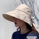 UV防曬帽子女韓版百搭遮臉大檐網紅漁夫帽防紫外線遮陽空頂帽 居家家生活館