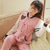 哺乳居家服-哺乳睡衣喂奶衣哺乳薄款產婦月子服 免運