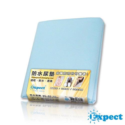 【奇買親子購物網】EXPECT 防水尿墊70X140cm