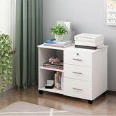 店慶優惠三天-帶鎖床頭櫃簡約現代收納櫃子簡易客廳儲物櫃多功能櫃文件櫃經濟型TZGZ