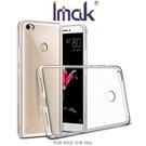 【現貨】IMAK MIUI 小米 Max 輕薄隱形套 軟殼 透明殼 手機殼