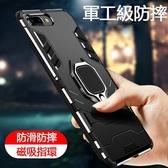 蘋果 iPhone 11 Pro XS Max XR X 6 6s 7 8 Plus 手機殼 防摔 保護套 全包矽膠 車載磁吸 指環支架 硬殼 黑豹