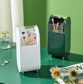 化妝刷收納盒桶防塵筆筒刷子桌面化妝品置物架梳妝臺眉筆筒眼影刷 美眉新品