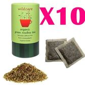 康馨-十罐特價組-Wild Cape Green Rooibos野角有機南非博士茶(綠茶)
