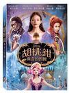 胡桃鉗與奇幻四國 DVD | OS小舖
