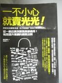 【書寶二手書T7/行銷_IPK】一不小心就賣光光_橋本和惠