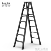 人字梯鋁合金梯子家用加厚摺疊室內多功能雙側工程梯2米7步合梯AQ 有緣生活館