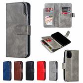 蘋果 iPhone11 Pro iPhone11 Pro Max 九插卡商務皮套 手機皮套 插卡 支架 皮套 保護套 掀蓋殼 手機殼