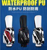 高爾夫球包 男士 標準球包 防水PU球包 golf球桿袋子wy