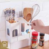 無痕貼牆面三格餐具收納盒 壁掛式筷籠 免打孔廚房餐具收納架【ZB0102】《約翰家庭百貨